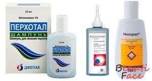 Себорейный дерматит волосистой части головы причины