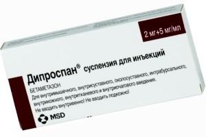 Дипроспан при аллергии инструкция