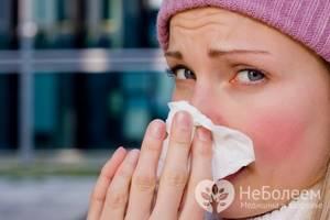 Как проявляется холодовая аллергия