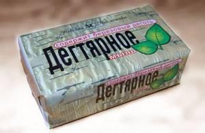 Дерматит периоральный лечение