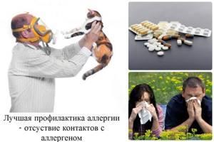 Аллергия на члене
