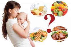 Что можно кормящей маме от аллергии