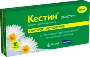 Дешевые противоаллергические препараты