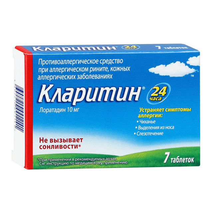 Антигистаминные препараты при гв