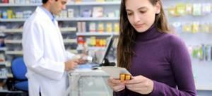 Зиртек какого поколения препарат