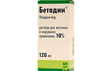 Фукорцин при экземе
