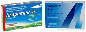 Аллергия на губах симптомы
