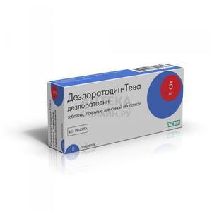 Препараты с дезлоратадином