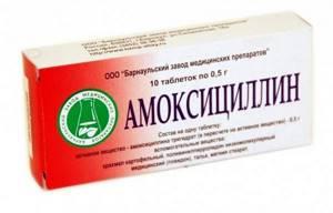 Аллергический артрит симптомы лечение