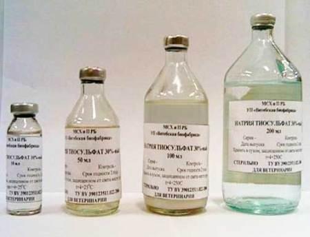Тиосульфат натрия от аллергии
