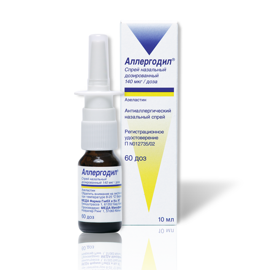 Спрей против аллергии
