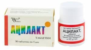 Как проявляется аллергия на йод