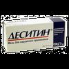 Лекарства от дерматита у взрослых