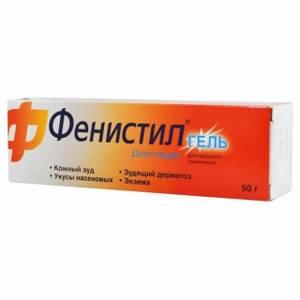 Таблетки от солнечной аллергии