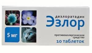 Сириус таблетки