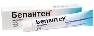 Аллергия на тыкву у грудничка