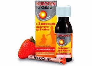 Сыпь от нурофена