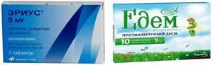 Аллергия на витамины группы в симптомы