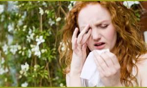 Аллергия на землю