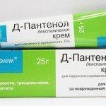Крем бепантен от аллергии