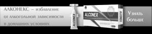 Очищение организма активированным углем при аллергии