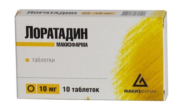 Аналог цитрина таблетки