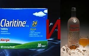 Кларитин алкоголь