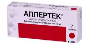 Фенистил в таблетках