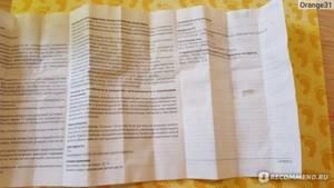 Зиртек беременным - Медицинский центр Здоровье Просто в Екатеринбурге