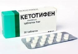 Таблетки при аллергическом кашле