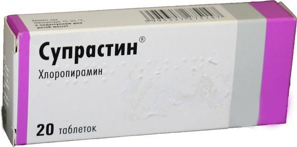Атопический дерматит при беременности лечение