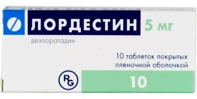 Дезлоратадин эриус