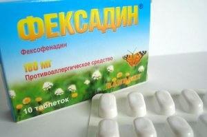 Таблетки от аллергии третьего поколения список