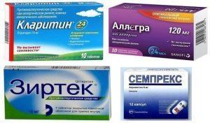 Аллергия у йорков симптомы и лечение