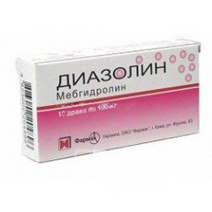 От чего таблетки диазолин инструкция
