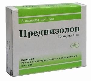 Укол от аллергии преднизолон