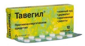 Самые эффективные средства от аллергии