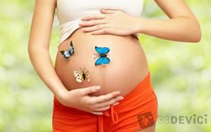 От аллергии для беременных