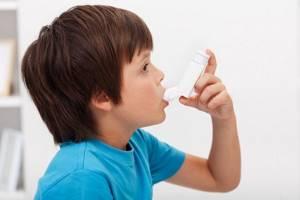 Баллончик от астмы