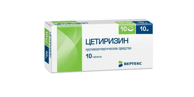 Цетиризин передозировка