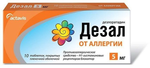 Таблетки от кожной аллергии