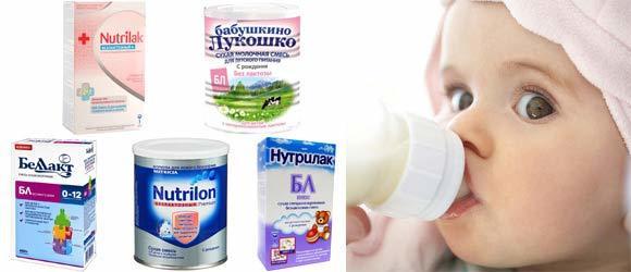 Как проявляется аллергия на лактозу у грудничков