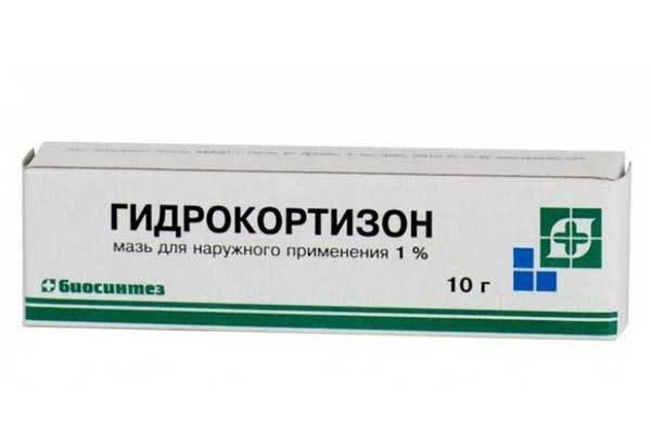 Монетовидная экзема лечение