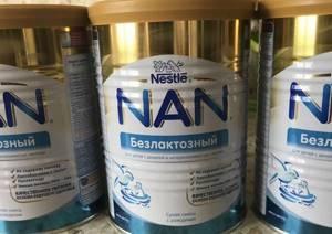 Аллергия на смесь нан