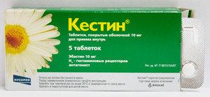 Кестин таблетки